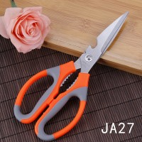 3 Multifunctional Household Kitchen Scissors Chicken Bone Scissors Open Bottle Clip Walnut Scissors (3 Pair of Scissors $3.5)