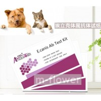 E.canis Canine Dog Feline Cat Ehrlichia Ab One Step Rapid Test Kit For Veterinary Pet Animal 1 test/pouch