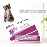 FIP Ab Feline Cat Infectious Peritonitis Ab One Step Rapid Test Kit 1 test/pouch