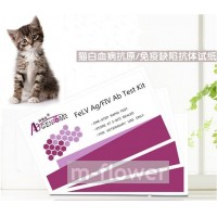 FeLV + FIV Feline Cat Leukemia Virus Ag + Immunodeficiency Ab One Step Rapid 2-panel Test Kit 1 test/pouch
