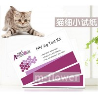 FPV One Step Cat Feline Parvovirus Rapid Test Kit 10 tests/box