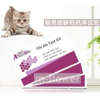 FIV Ab Feline Cat Immunodeficiency Virus Ab One Step Rapid Test Kit 1 test/pouch