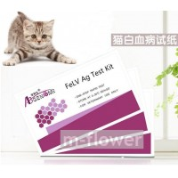 FeLV Ag Feline Cat Leukemia Virus Ag One Step Rapid Test Kit 1 test/pouch