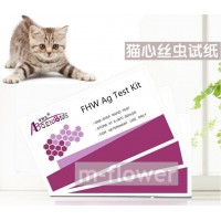 FHW Ag Feline Cat Heartworm Ag One Step Rapid Test Kit 1 test/pouch
