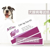 CAV Ag Dog Canine Adenovirus Virus Ag One Step Rapid Test Kit Fast Diagnostic 1 test/pouch