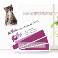 TOXO IgG/IgM Feline Cat Toxoplasmosis Ab One Step Rapid Test Kit 1 test/pouch