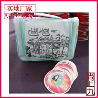 Travel toiletry bags