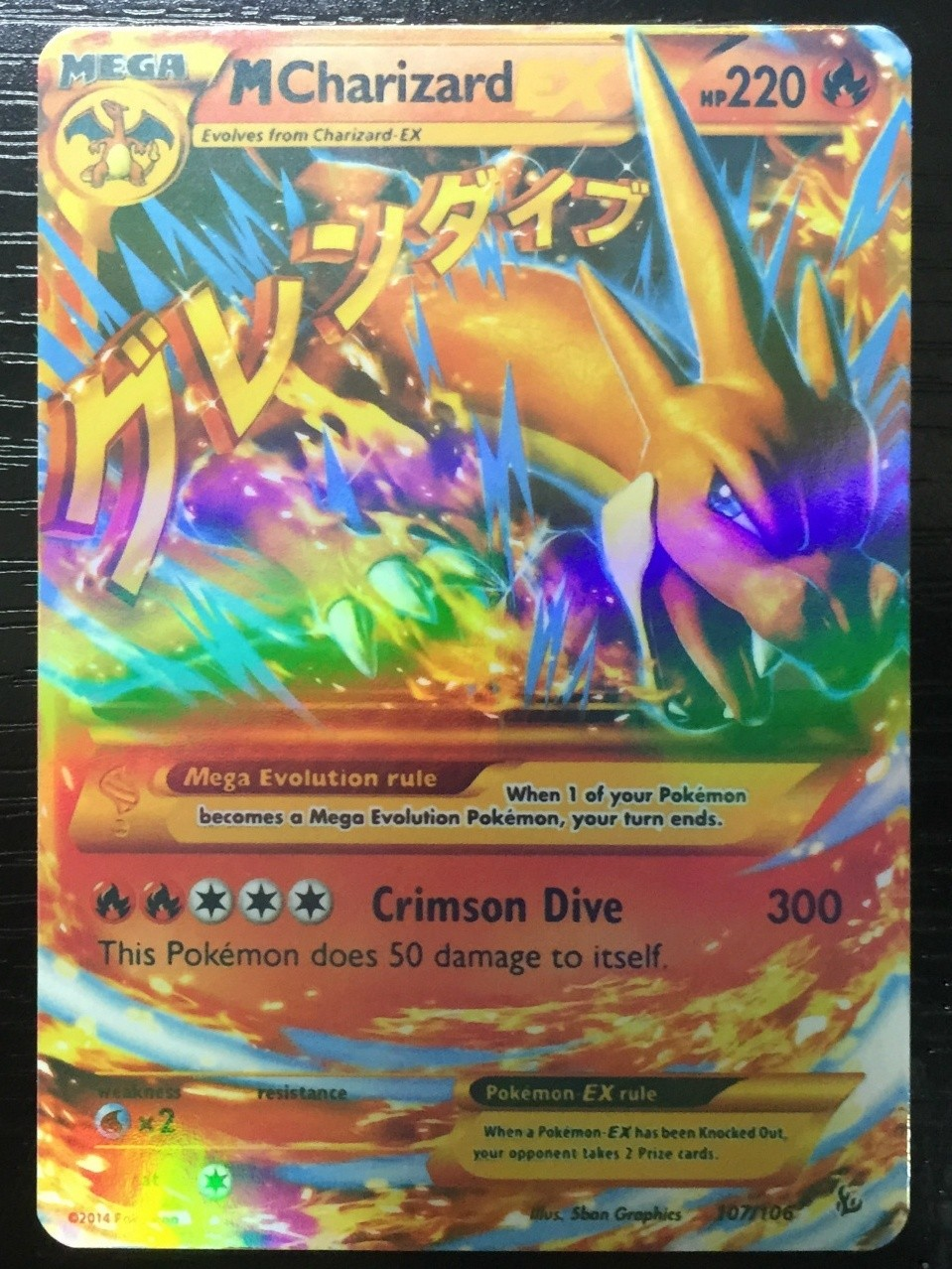 Pokemon card mega charizard