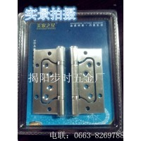 Direct manufacturers of stainless steel hinge Cabinet furniture hinge hinge, such as with hardware fittings