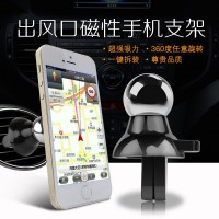 New Arrival Clip Rotation Magnetic Phone Holder For Car High Quality