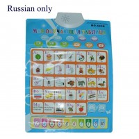 2015 Russian English French Portuguese ABC electronic baby alphabet early learning educational machine