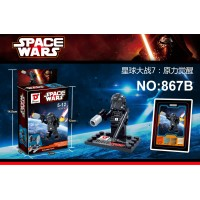 8pcs/lot Star Wars: The Force Awakens Moive Star War Kid Baby Toy Mini Figure Building Blocks Sets Model Toys Minifigures Brick with original box