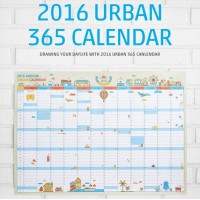 2016 Calendar Planner Daily Schedule Paper Wall Sticker Lovely Gift Stationery