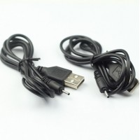 Brand New USB Charger Cable for Nokia E61 E62 N71 N72 N73 N80 6210 Navigator