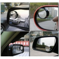 Car Mirror Wide Angle Round Convex Car Mirror Blind Spot Auto RearView 1pair free shipping