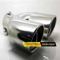 Double Into stainless steel muffler, exhaust pipe, tail throat car parts A1991