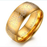 Allah 8MM Muslim religious totem element mantra golden ring STAINLESS steel ring,christmas gift religious ring