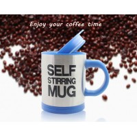 304 stainless steel lazy self stirring mug auto mixing coffee cup