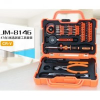 JAKEMY JM-8146 47 in 1 preferred Household Tool Set Hardware Tool Kit fart