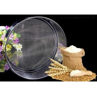 Free Shipping Stainless Steel 5 Inch Fine Mesh Flour Sifter