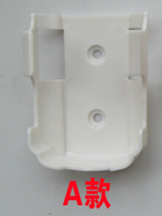 A----TV DVD Air Conditioner Wall Mount Remote Control Holder Wall Mounted
